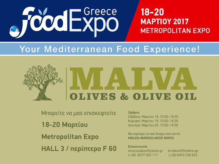 FoodExpo Greece Oilmalva