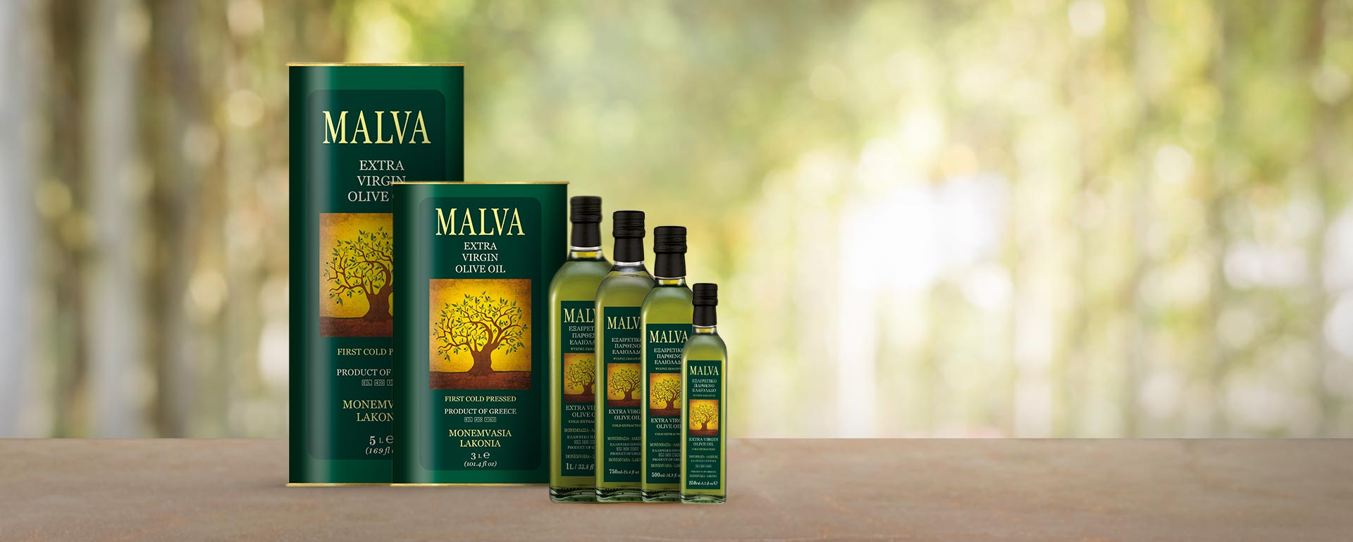 oilmalva products