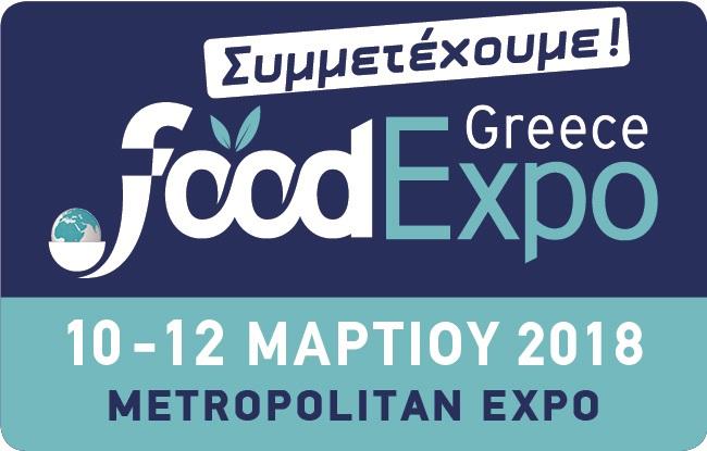 Foodexpo 2018 Oilmalva