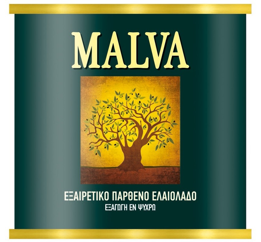 New malva olive oil bottles for restaurants