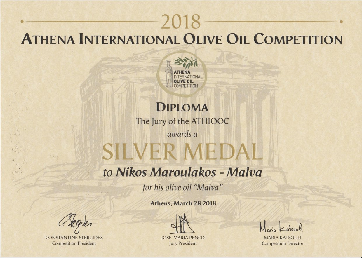 Oil Malva award 2018